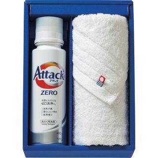 〈つかいたい贈りたい〉アタックZERO&今治製甘撚りタオルセット