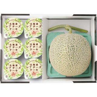 北海道メロン+北海道レアチーズケーキ【送料込み】