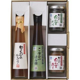 富山湾の宝石 白えび3点とぽん酢セット【送料込み】