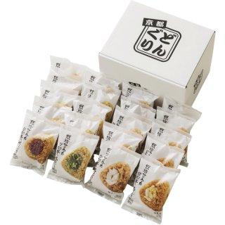 「京都どんbんぐり」京漬物の入った京都米の焼おにぎりセット【送料込み】