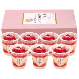 博多あまおう たっぷり苺のアイス【送料込み】