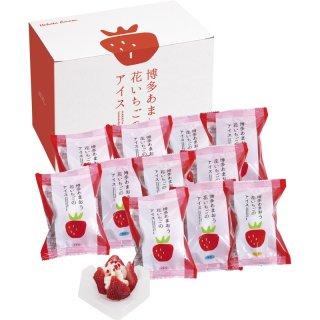 博多あまおう 花いちごのアイス【送料込み】