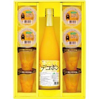 JAあしきた くまもとのデコポンゼリー&ジュース【送料込み】