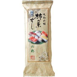 柿の葉寿司(六彩)【送料込み】