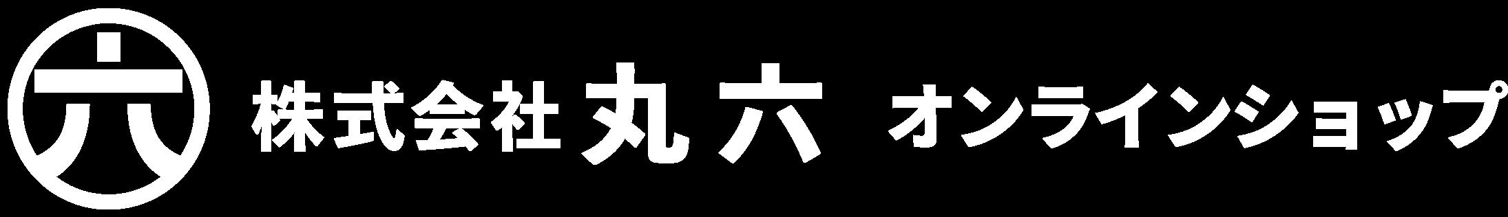 産地直送!千葉県 九十九里産 はまぐり・ながらみの通販なら「丸六オンラインショップ」