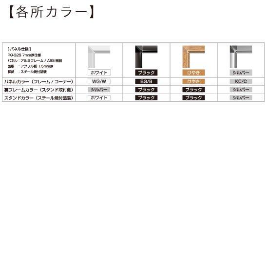 飛沫感染対策アクリルパーテーション フレームタイプ【w600】