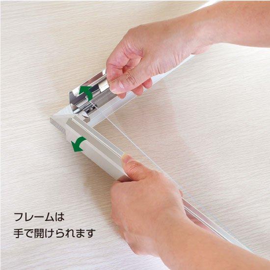 飛沫感染対策アクリルパーテーション フレームタイプ【W1200】