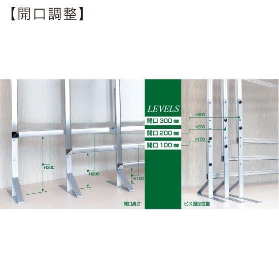 飛沫感染対策アクリルパーテーション フレームタイプ【W1500】