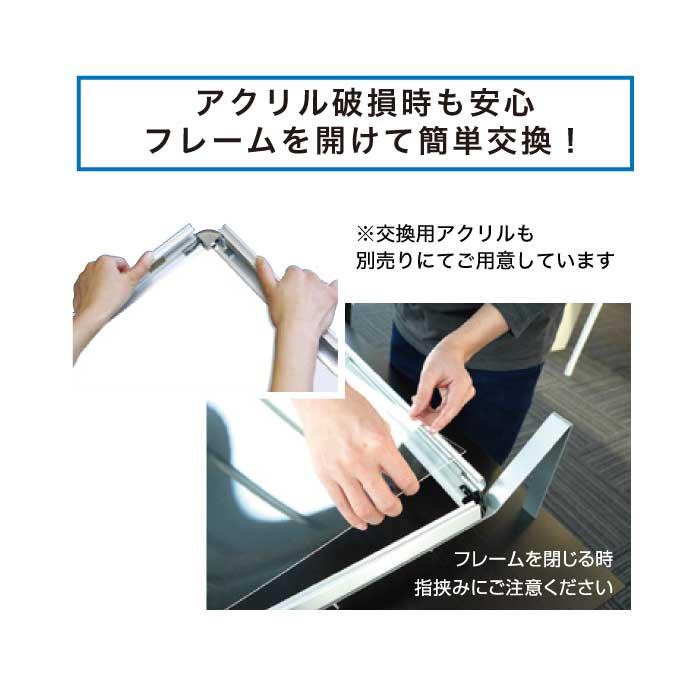アクリルパーテーション フレームタイプ【w600】