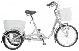 大人三輪自転車/エアロトライクAT-200-TC(シングルギア仕様・空気入れ不要・絶対にパンクしないノンパンク仕様)