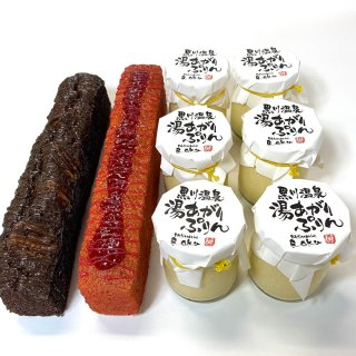 夏ギフト 湯あがりぷりん6個入り 果菓坂ショコラ 果菓坂フランボワーズセット