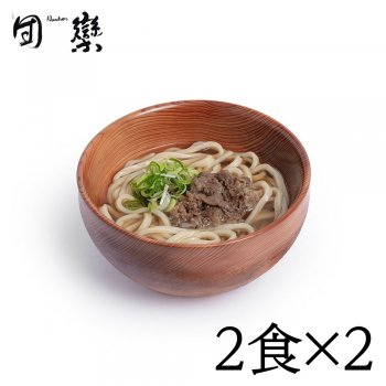 【20%OFF】団欒(だんらん)/ 国産牛しぐれうどん2セット【4食入り】<img class='new_mark_img2' src='https://img.shop-pro.jp/img/new/icons16.gif' style='border:none;display:inline;margin:0px;padding:0px;width:auto;' />