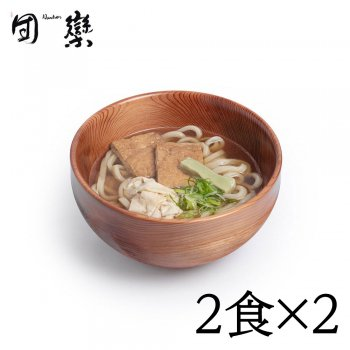 【20%OFF】団欒(だんらん)/ 京づくしうどん2セット【4食入り】<img class='new_mark_img2' src='https://img.shop-pro.jp/img/new/icons16.gif' style='border:none;display:inline;margin:0px;padding:0px;width:auto;' />