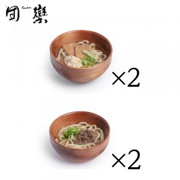 【20%OFF】団欒(だんらん)/ 国産牛しぐれと京づくしセット【4食入り】<img class='new_mark_img2' src='https://img.shop-pro.jp/img/new/icons16.gif' style='border:none;display:inline;margin:0px;padding:0px;width:auto;' />