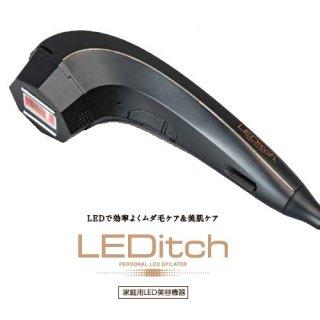 【LEDitch】レディッチ 家庭用LED美容器 ムダ毛ケア&美肌ケア