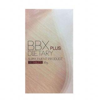 【ダイエットサプリメント】BBX PLUS DIETARY