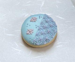 アイシングクッキー「和柄・みず色」