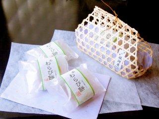 竹かご入り 本わらび餅(和三盆糖入り)