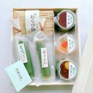 竹清水 夏の生菓子 6個セット