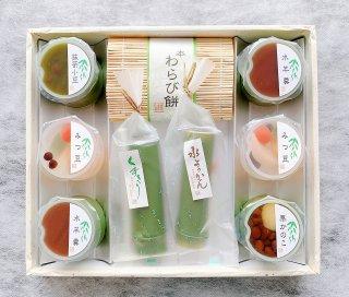 竹清水 夏の生菓子 9個セット