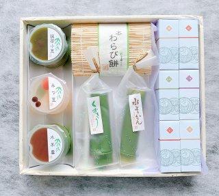 竹清水 夏の生菓子 一口羊羹セット(送料無料)