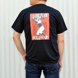 推しメンTシャツ 1枚〜