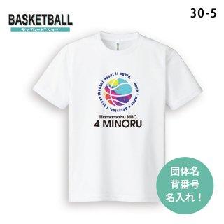 テンプレートTシャツ【バスケ/30-5】 1枚〜