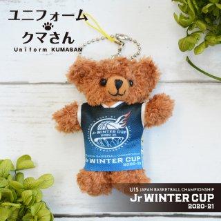 【チーム名入り】ユニフォームクマさん(ジュニアウインターカップ大会記念)