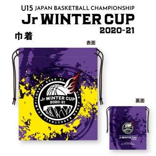 巾着(ジュニアウインターカップ大会記念)