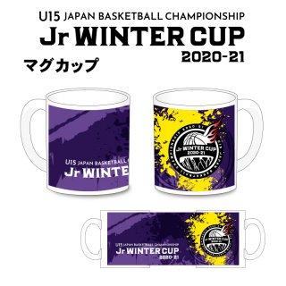 マグカップ(ジュニアウインターカップ大会記念)