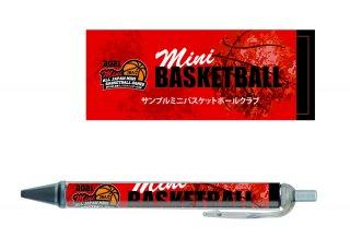 ボールペン(チーム名入) 全国ミニバスケットボール大会2021