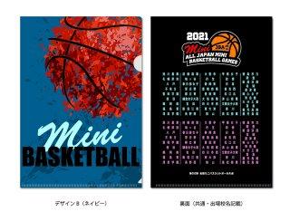 クリアファイル紺 全国ミニバスケットボール大会2021