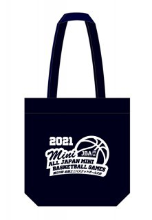 トートバッグ 紺 全国ミニバスケットボール大会2021