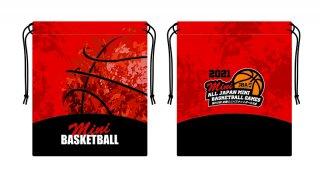 巾着袋 全国ミニバスケットボール大会2021