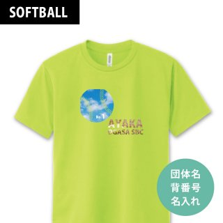 <img class='new_mark_img1' src='https://img.shop-pro.jp/img/new/icons15.gif' style='border:none;display:inline;margin:0px;padding:0px;width:auto;' />テンプレートTシャツ【ソフトボール/29-8】 1枚〜