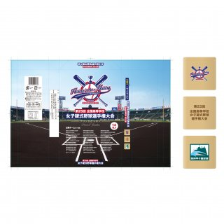 2021全国高校女子野球  プリントクッキー
