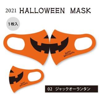 ハロウィンマスク02