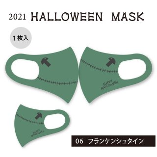 ハロウィンマスク06