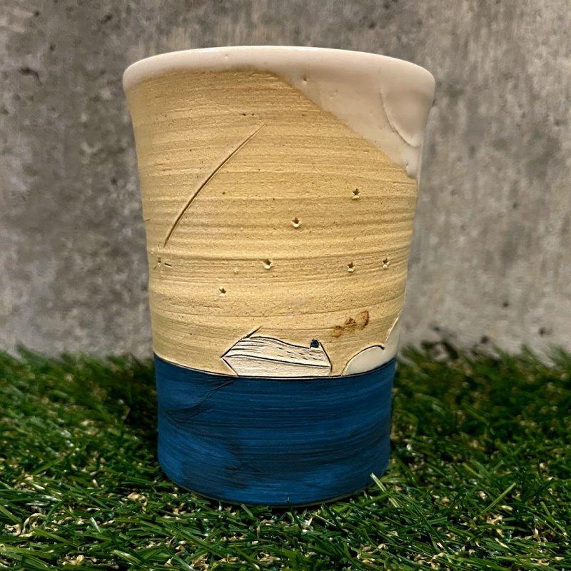 【新作!2020年1月2日窯出】海と空のフリーカップ