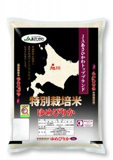 令和2年産 特別栽培米 ゆめぴりか 5�