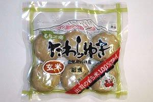 玄米餅(丸)