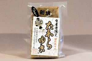 えごま餅(切)