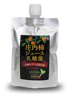 庄内柿ジュース+乳酸菌 130ml
