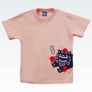 子供用Tシャツ りっかりっかシーサー