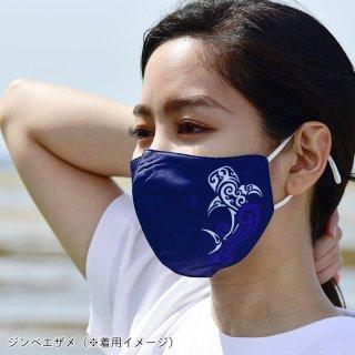 【オリジナル布マスク】  トライバルシリーズ  *大人用のみ*