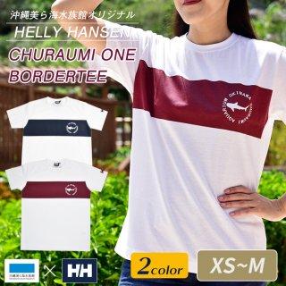 沖縄美ら海水族館オリジナル * 大人Tシャツ S/S CHURAUMI ONE BORDERTEE *