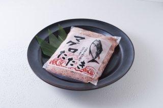 【送料無料】プロも使う!マグロのタタキ500g|豊洲市場の本当に美味しい鮪をお楽しみいただけるセット!