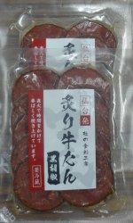 ミニ炙り牛たん(ペッパー)60g 2パック