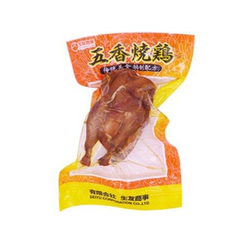 【生友熟食】五香焼鶏(1羽入り)