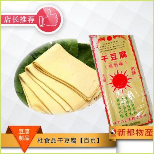 【買十送一】杜食品干豆腐5枚(500g*11袋)